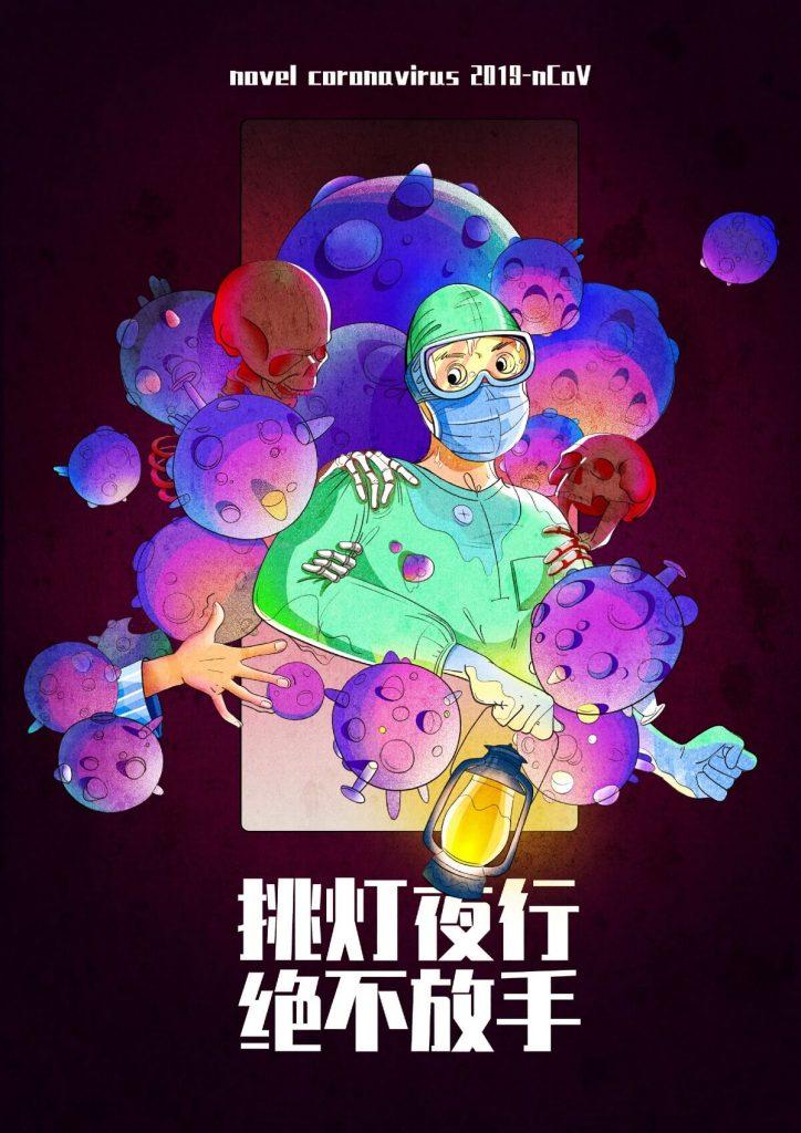 Novel coronavirus by Oscar Wang, China | Coronavirus Inspired Artworks by Freelancers Around the World