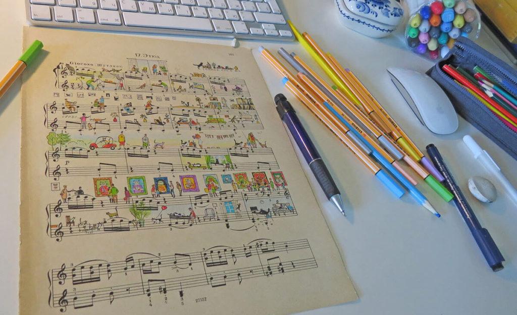 Sheet Music Art in Detail by Russian Studio 'People Too' - Work in Progress