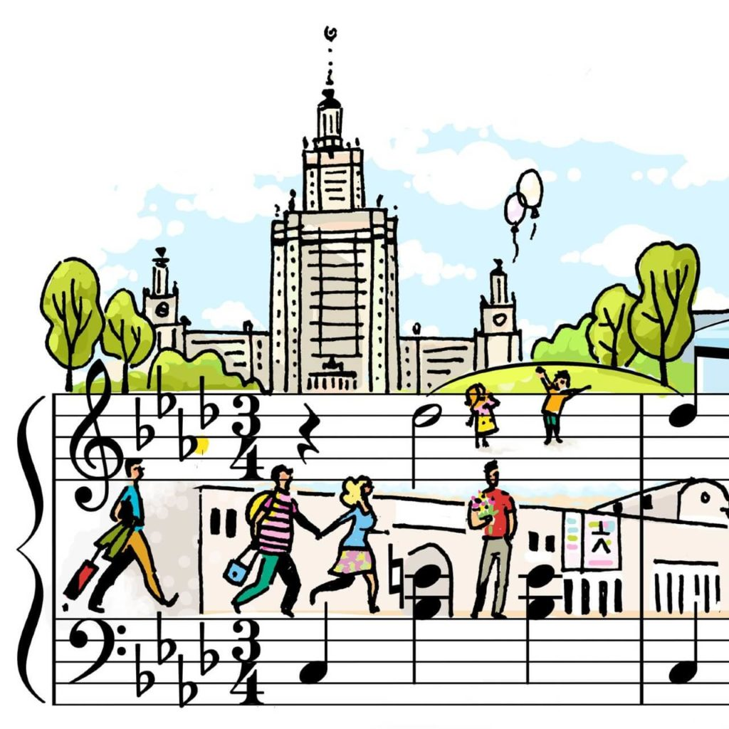 Sheet Music Art in Detail by Russian Studio 'People Too' - Excerpt from Other Dances