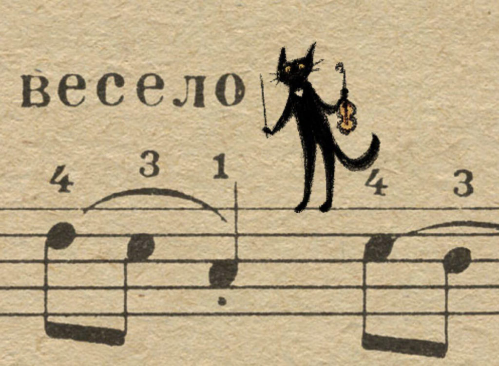 Sheet Music Art in Detail by Russian Studio 'People Too' - Excerpt cat violin conductor
