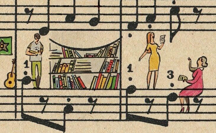 Sheet music art in detail by Russian studio People Too