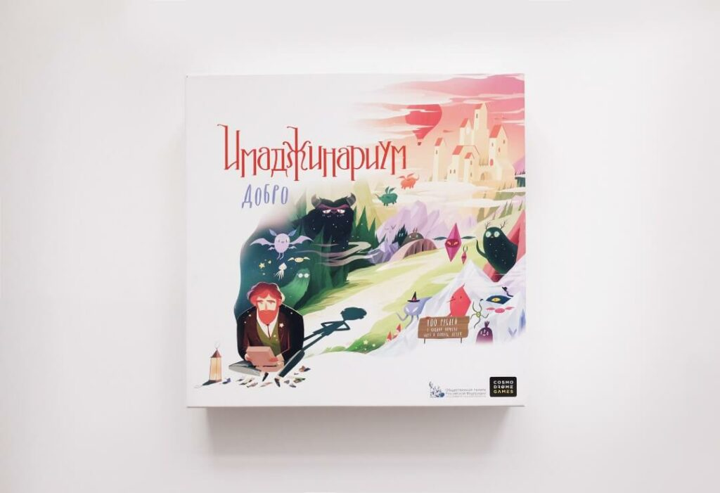Diana Dementeva, Russia | Creative Board Game Design Artists You Can Hire for Designing Your Game